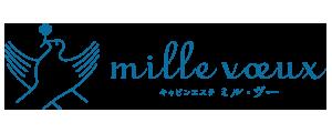 埼玉県草加市の美容エステmille voeux(ミル・ヴー)